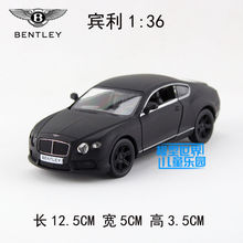 RMZCity 1:36 Scale model car/Diecast toy/The simulation:Bentley Continental GT V8 toys/for children's gifts or for collections