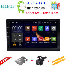 HIFIF Latest 2gb+16gb Android 7.1 Lollipop Universal 7 inch CarRadio Auto Audio Stereo Head Unit Double 2 Din Car GPS Navigation(China)
