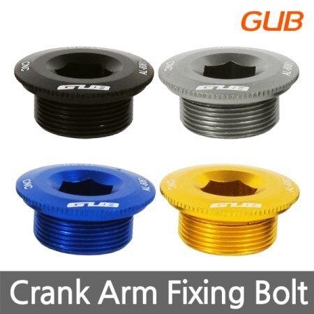 GUB G20 2pcs per Lot Threads Bike Bicycle Parts Crank Arm Screws Crankset Arm Bolt Bottom Bracket Bolts Gold