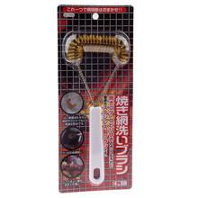 Practical BBQ Barbecue Grill Cleaning Brush T-Brush - Brushed Stainless Steel Handle