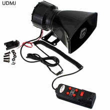 UDMJ 12V Car Auto Vehicle Truck 5 Sounds Alarm Siren Horn PA System&Speaker Car Loud Horn/Siren Max Loud Alarm Free Shipping(China)