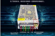 100 pcs/lot! Direct Manufacturers 12v 8.5a 100W Switching Power Supply 12v100w Switching Power Supply 12v8.5a Power Supply