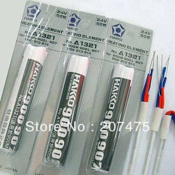 HAKKO A1321 Ceramic Heating Element for 936 937 907 968 Station   2PCS/LOT<br><br>Aliexpress