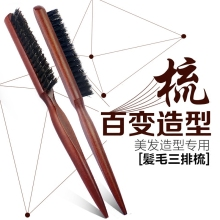 New High Quality Wood Handle Natural Boar Bristle Hair Brush Fluffy Comb Hairdressing Barber Tool