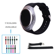 URVOI band for Samsung Galaxy Gear S2 sport strap/wrist new colors with closure silicone Colorful replacement