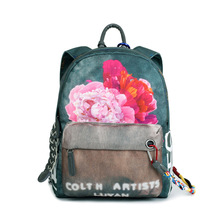European Fashion Cute Student School Back Bag printed pattern Canvas Women Backpack With Flower Girl Lanyard Ethnic Style