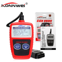 KONNWEI KW806 Universal Car OBDII Can Scanner Error Code Reader Scan Tool OBD 2 BUS OBD2 Diagnosis Scaner PK AD310 ELM327 V1.5(China)