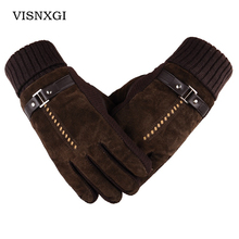 2017New Design Men Winter Gloves Luxury Leather Moto Guantes PU Patchwork Thick Gloves Male Motocicleta Thermal Warm Gloves G033(China)