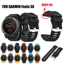 Watch Strap 26mm Replacement Silicagel Soft Quick Release Kit Band Strap For Garmin Fenix 5X GPS Watch Watchbands 2017 Hot Sale(China)