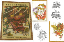 Free shipping Tattoo book The Oriental Style Tattoo Flash sketch Book Skull Hannya Ghost Dragon Koi Snake(China)