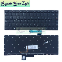 Repair You Life Laptop Keyboard For Lenovo For YOGA 2 13 SP layout replacement keyboard with backlit origianl and 100% new(China)