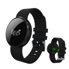 UW1 Bluetooth 4.0 Smart Watch Heart Rate Monitor Mirror Screen Band Waterproof Bracelet Call Reminder Pedometer for Android iOS