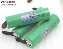 100% New Brand 18650 2500mAh Rechargeable battery 3.6V INR18650 25R M 20A discharge + DIY Nickel(China)