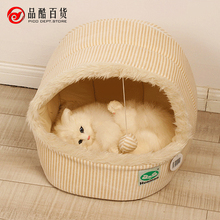 2018 new hot sale autumn winter teddy pet small dogs house cat bag kennel&pens dog bed tent PT127(China)