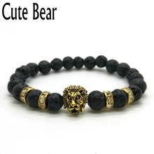 Cute Bear Brand Antique Gold Lion Head Men Bracelet Matte Volcano Lava Stone Bracelet Women Men Fashion Bracelet Jewelry Animal