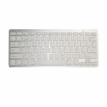 QUWIND Spanish Bluetooth Wireless Keyboard for iPad PC Notebook Laptops White(China)