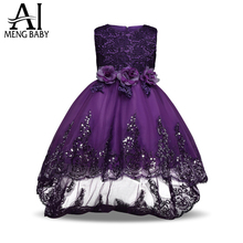 Ai Meng Baby Flower Girls Dresses For Wedding Pageant Dovetail Bridal Gown Teenagers Children Girl Kids Ball Party Wear 4-12Yrs
