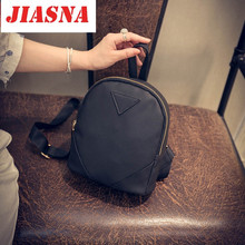 JIASNA Female Preppy Style Bag Mi-ni Backpack Japan and Korean Style Geometric Element Soft PU Material High Quality