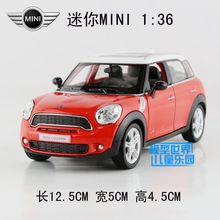 Candice guo!  Hot sale Scale 1:36 yufeng cool mini cooper alloy model car toy good for gift children adult toy 1pc