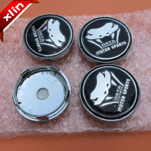 4pcs 60mm Wolf DATA CHAMPS MOTOR SPORTS logo car emblem Wheel Center Hub Cap Rim Badge covers accessories Free shipping(China)