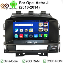 2GB RAM Car DVD Player For Opel Vauxhall Astra J Buick Verano 2010-2013 Octa Core Android 6.0.1 Radio GPS Navigation Stereo