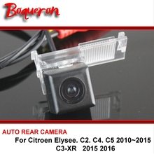 For Citroen Elysee C2 C4 C5 C3-XR 2010~2016 Night Vision Rear View Camera Reversing Camera Car Back up Camera HD CCD Vehicle