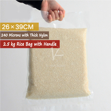 5 pcs Wholesale 2.5kg 26x39cm 0.24mm Thickness Rice Bags With Handle / Vacuum Rice Packing / Vacuum Seal Rice Packaging Bags(China)