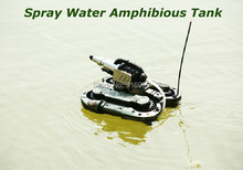 Super Army Amphibious RC Tank Spray Water Remote Control 6 Channel Simulation Tank Model Electronic Tank Vehicle Model Toy(China)