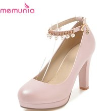 MEMUNIA pumps women shoes med heels spring autumn comportable unique round  toe sweet beading new arrive wedding shoes bcba40386c26