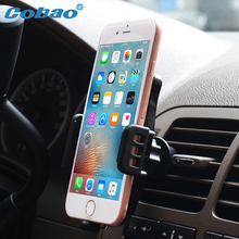 Cobao Leaf Style Car Air Vent Mobile Phone Holder Stand 360 Adjustable Universal Car Holder Phone for Samsung Huawei iPhone 7 6(China)