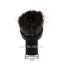 32mm Inner Diameter Hair Sofa Brush Floor Brushes for Electrolux Karcher Vacuum Cleaner Wholesale !