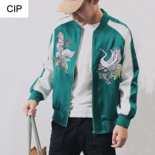 Chinese Style Cranes Flower Embroidered Souvenir Jacket Men Women Yokosuka Satin Fashion Vintage Bomber Baseball Jackets 6 Color