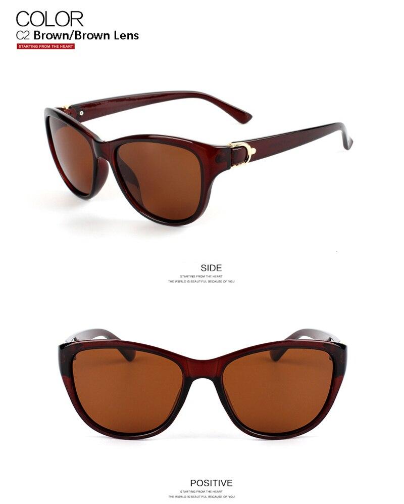 نظارات شمسية مستقطبة للمرأة 9