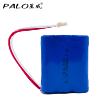 7.2V NIMH 2500mah Battery Vacuum Cleaner Mopping Robot High Quality Rechargeable Battery For irobot 380 mint5200 5200c 380t etc.