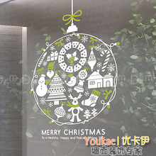 free shipping Large Christmas X mas Wall Window Glass Sticker Decal Home Decor Decoration Covering xmas009