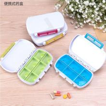 by DHL 100Pcs Mini 6 Slots Portable Medical Pill Box Drug Tablet Medicine Storage Dispenser Holder Case Organizer Random Color(China)