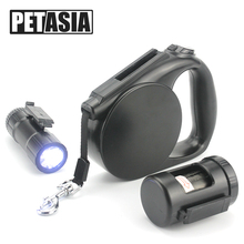 3 in 1 Dog Leash Automatic Retractable 4.5m Lead LED light Garbage bag Dog Leads Durable Nylon For Small Medium Dog PETASIA(China)