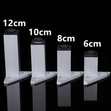 6cm/8cm/10cm/12cm Adjustable furniture legs Aluminum wardrobe leg cabinet leg sofa leg with silicon base