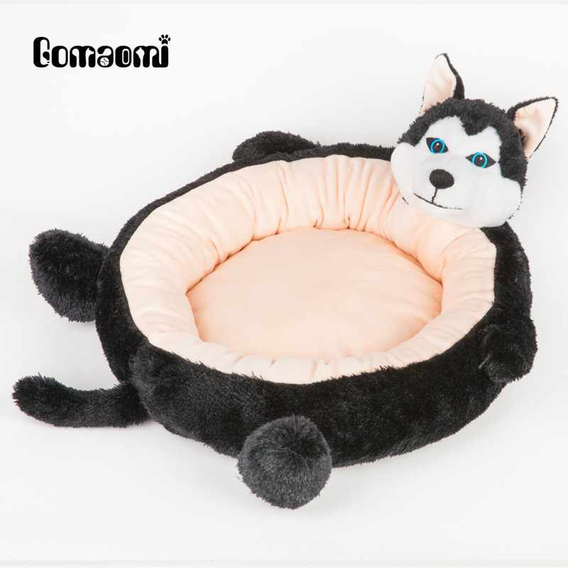 Gomaomi 5 Choices Unique Animal Shape Cartoon Cat Beds Pet Dog House(China)