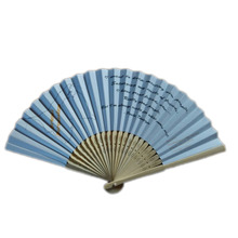 50Pcs Free Shipping Personalized Paper Wedding Fan Birthday Bridal Party Favor Printing Logo On Fan Directly Abanicos Para Boda