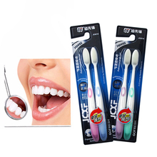 Color Random!! 2pcs/Lot Healthy Nano Toothbrush Soft Medium Brushes Oral Care Tongue Cleaner Teeth Cleaning Hygiene Dental(China)