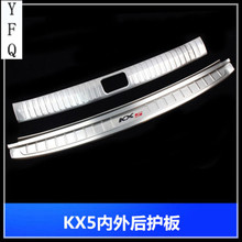304 stainless steel Built-in + external Rear bumper Protector Sill fit for 2016 2017 KIA new Sportage KX5 Auto parts(China)