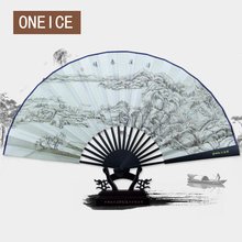 Ebony Side Of China Wind Landscape Calligraphy Silk Folding Fan Men Gift