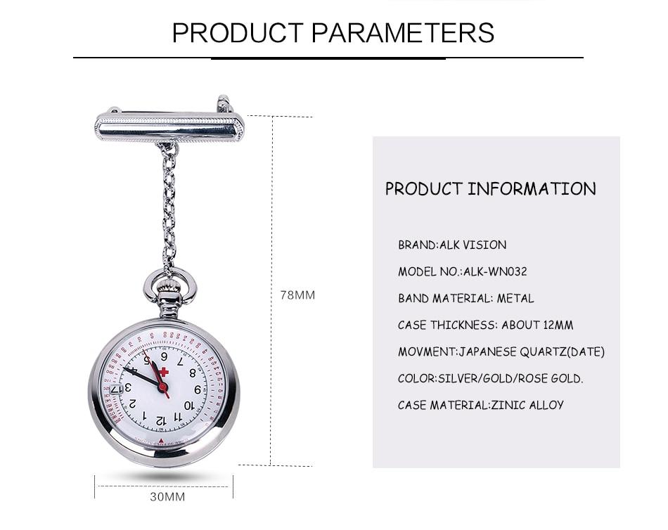 ALK VISION nurse watch fob nurse pocket watch doctor 2017 top brand quartz brooch medical watch pendants rose gold silver 5
