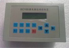 one axis Motion controller SC100 Microcomputer motion controller Free programming instructions easy to learn and use