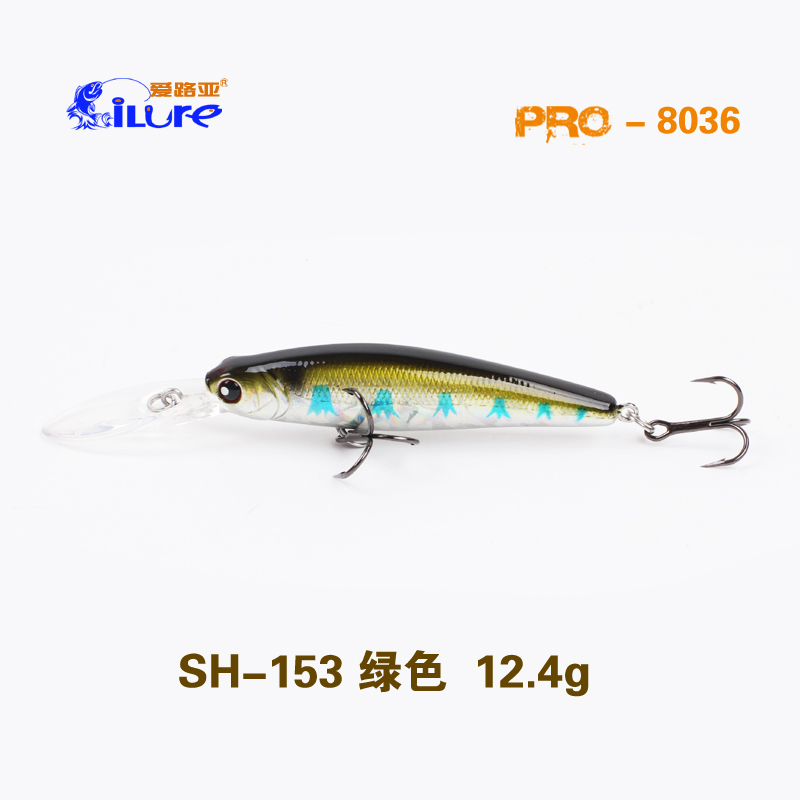 iLure 12.4g/90mm Minnow With Long Tongue 2.5m Water Depth Hard Lure Bait With 4# VMC Hooks Heavy Fishing Lure Swimbait<br><br>Aliexpress