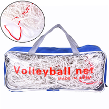 High Quality Volleyball Net with Pouch Bag For Training Durable Competition Official PE 9.5M x 1M Fast Shipping
