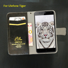 TOP New! Ulefone Tiger Case 5 Colors Luxury Leather Case Fashion Exclusive Phone Cover Credit Card Holder Wallet+Tracking