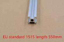 1515 aluminum extrusion profile european standard white length 550mm industrial aluminum profile workbench 1pcs