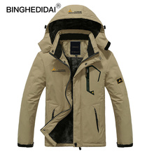 BINGHEDIDAI Men's Jackets Winter Waterproof Spring Hooded Spring Autumn Cotton Coats Men Outerwear Male Clothing
